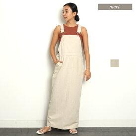 サロペットスカート※8月2日20時再販致します※