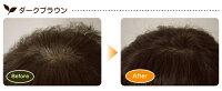 【送料無料白髪隠し】髪もキレイにメイクアップ☆ファンデーション感覚で白髪をカバーする白髪かくし天平美人ヘアファンデーションダークブラウン万葉染ヘアファンデーションと同色【ポイント消化】