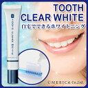 メリカ薬用トゥースクリアホワイト24g歯のホワイトニングヤニ取り歯磨き粉初回限定価格自宅持ち歩き兼用P10