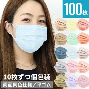 マスク 製 日本 不織布 色付き