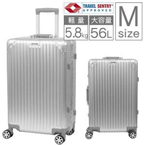 【ポイント10倍!】スーツケース キャリーケース Mサイズ 中型 キャリーバッグ 軽量 TSAロック 56L アルミ合金ボディ 旅行 かばん おしゃれ キャリーバック 旅行バッグ トランク フレームタイ