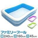 ★送料無料★家庭用 プール ビニールプール 子供用 ベランダプール 大型プール ジャンボプール 大型 2.4m 2気室 水あ…