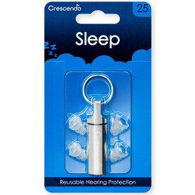 Crescendo 睡眠用耳栓 SLEEP【メール便送料無料】【ラッキーシール対応】