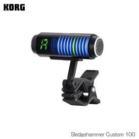 KORG ギター/ベース用チューナー SledgehammerCustom100 SH-CS100【メール便送料無料】