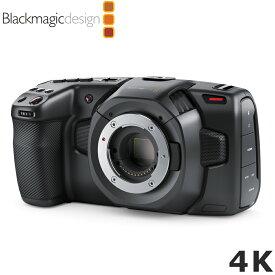 【送料無料】Blackmagic Pocket Cinema Camera 4K デジタル・フィルムカメラ