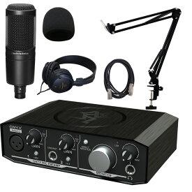 在庫あり【送料無料】Mackie オーディオインターフェイス Onyx Artist 1・2 + audio-technica AT2020 コンデンサーマイクセット