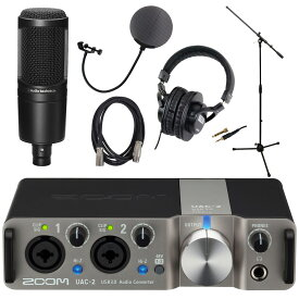 【1000円OFFクーポン配布中】【在庫有り】ZOOM UAC-2 USB3.0オーディオインターフェイス + audio-technica AT2020付 DTMセット ボーカル録音・ナレーション収録に
