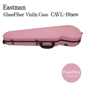 【送料無料】イーストマン バイオリンケース パステルピンク/CAVL16/定番 バイオリン ハードケース CAVL-16-NEW【ラッキーシール対応】