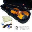 【調整後出荷】レッスンに使える 初心者向け バイオリン SV180BC【4/4大人サイズ】7点セット:STENTOR/ステンター【ラ…