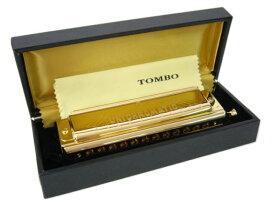 【1000円OFFクーポン配布中】【送料無料】TOMBO ユニクロマチック ゴールド NO-1248SG (トンボ クロマチックハーモニカ)