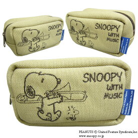 SNOOPY スヌーピー マウスピースポーチ トロンボーン用