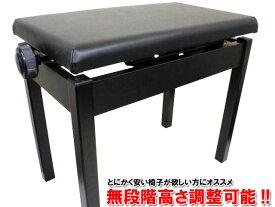 送料無料【日本製】ピアノ椅子 P-50(甲南)■木製脚組立式/片ハンドル昇降(無段階高低)【ラッキーシール対応】