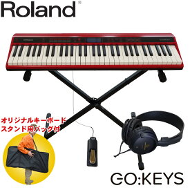 【限定セール】【送料無料】Roland ローランド GO:KEYS (ステレオヘッドフォン・キーボードスタンド・ペダル付きセット)GO-61K