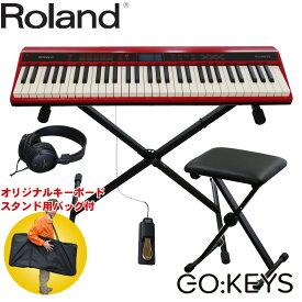 【限定セール】【送料無料】Roland ローランド 電子キーボード GO:KEYS (キーボードチェア・キーボードスタンド・ヘッドフォン付き)