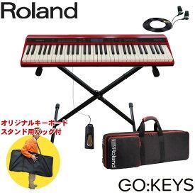 在庫あり■ローランド Roland 軽量キーボード Go KEYS (X型キーボードスタンド・キーボードケース付きセット)【ラッキーシール対応】
