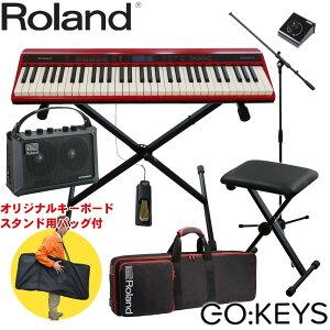 【送料無料】Roland ローランド GO KEYS お得なセット販売(キーボードケース/小型スピーカー/X型キーボードスタンド付き)