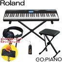 在庫あり【送料無料】ローランド 61鍵盤電子キーボード (ピアノ音色が充実・GO PIANO)スタンド・イス付き Roland 61…