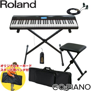 【送料無料】ケース付■ローランド キーボード GO PIANO 61 (X型キーボードスタンド/キーボード椅子付セット)