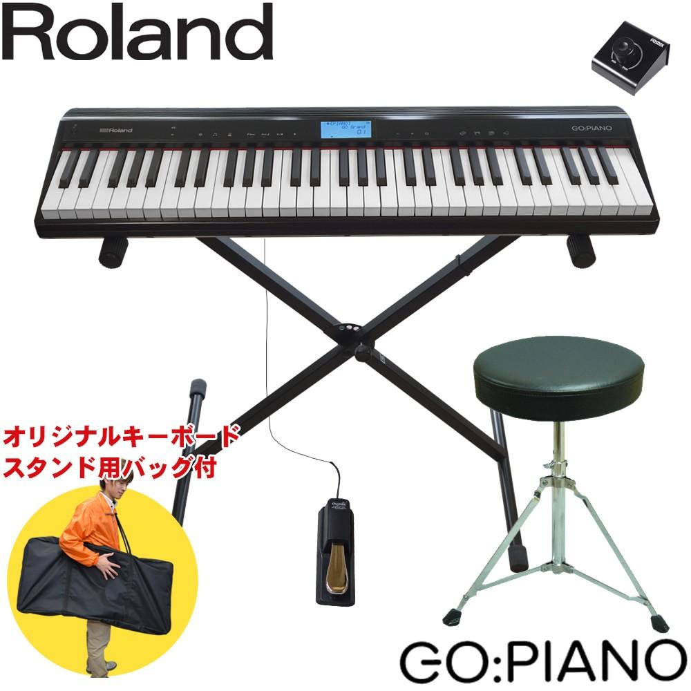 【送料無料】Roland ローランド キーボード GO PIANO(ピアノ音色搭載) ライブに最適なX型スタンド付きセット【北海道・沖縄県は別途 送料1,000円】