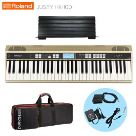 在庫有り【送料無料】 ローランド キーボード JUSTY HK-100/Roland 【本体ソフトケース付き】【SL02-K】