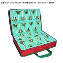 全音 ミュージックベル(ハンドベル)ゴールド27音+クッションケースセット CBG-27:ゼンオン【ラッキーシール対応】