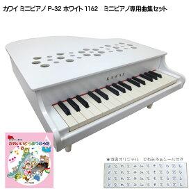 03792ce4700ea 楽天市場 うさぎ(ピアノ・キーボード|楽器玩具):おもちゃ おもちゃ ...