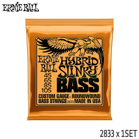ベース弦 アーニーボール 45-105 2833 HYBRID SLINKY ERNIE BALL【メール便送料無料】【ラッキーシール対応】
