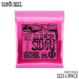 エレキギター弦 アーニーボール 09-42 3223 9set SUPER SLINKY ERNIE BALL【ラッキーシール対応】