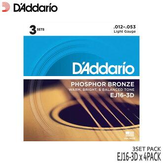吉他弦dadario EJ16-3D 4Pack/12Set灯D'Addario