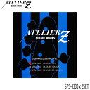 ベース弦 アトリエZ 45-105 SPS-3300 2セット ステンレス弦 SPS3300 AtelierZ【メール便送料無料】
