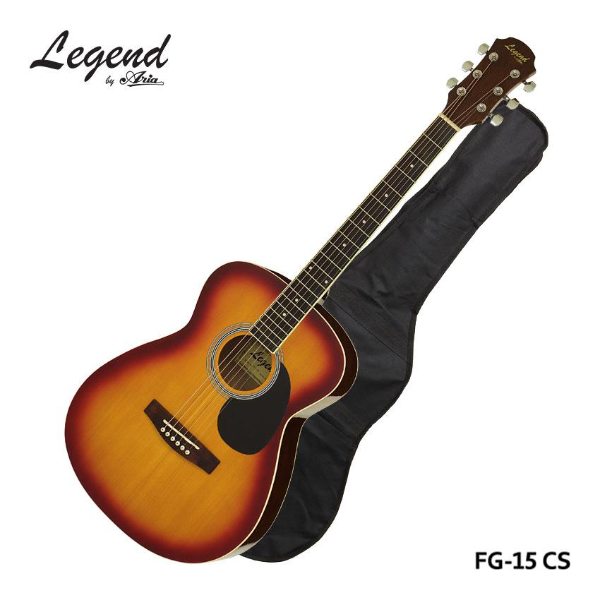 在庫あります【ケース付き】Legend アコースティックギター FG-15 CS レジェンド フォークギター 入門 初心者 FG15【ラッキーシール対応】