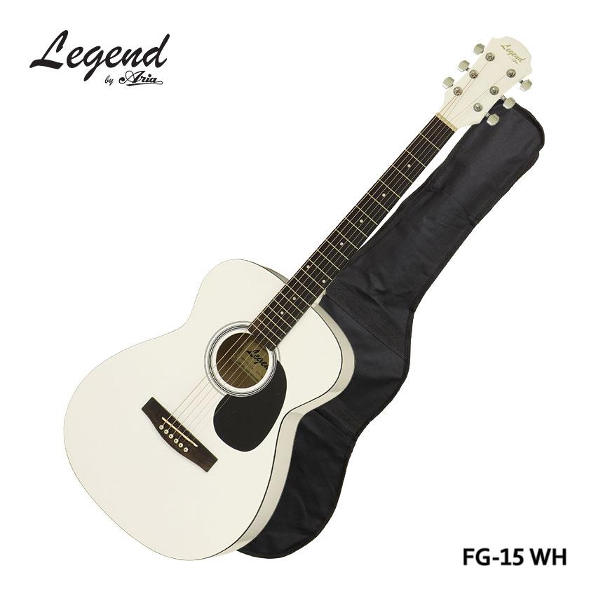 在庫あります【ケース付】Legend アコースティックギター FG-15 WH レジェンド フォークギター 入門 初心者 FG15【ラッキーシール対応】