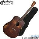 在庫あります■Martin アコースティックギター D-15M StreetMaster 15シリーズ ドレッドノート マーチン【ラッキーシ…