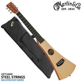 在庫あります■Martin 左利き用トラベルギター Backpacker Steel String GBPCL レフティ マーチンバックパッカー【ラッキーシール対応】
