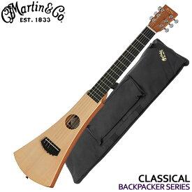 【限定セール】在庫あり【送料無料】Martin トラベルギター Backpacker Classical GCBC マーチンバックパッカー【ラッキーシール対応】