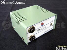 NeotenicSound ダイレクトボックス D.I. Box ネオテニックサウンド エフェクター EFFECTORNICS ENGINEERING【ラッキーシール対応】