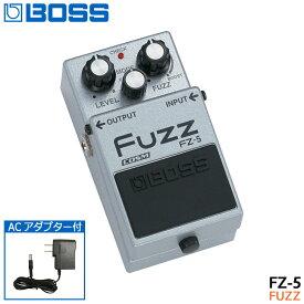 ACアダプター付き【送料無料】BOSS ファズ FZ-5 Fuzz ボスコンパクトエフェクター