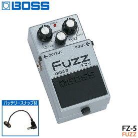 バッテリースナップ付き【送料無料】BOSS ファズ FZ-5 Fuzz ボスコンパクトエフェクター