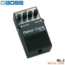在庫あり【送料無料】BOSS メタルコア ML-2 Metal Core ボスコンパクトエフェクター