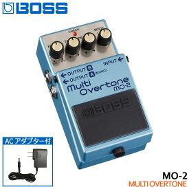 ACアダプター付き【送料無料】BOSS マルチオーバートーン MO-2 Multi Overtone ボスコンパクトエフェクター