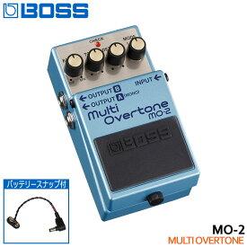 バッテリースナップ付き【送料無料】BOSS マルチオーバートーン MO-2 Multi Overtone ボスコンパクトエフェクター