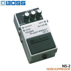 【送料無料】BOSS ノイズサプレッサー NS-2 Noise Suppressor ボスコンパクトエフェクター【ラッキーシール対応】