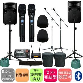 【送料無料】YAMAHA ヤマハ STAGEPAS600BT 野外イベントにお勧めの製品を選定 ワイヤレスマイク2本セット