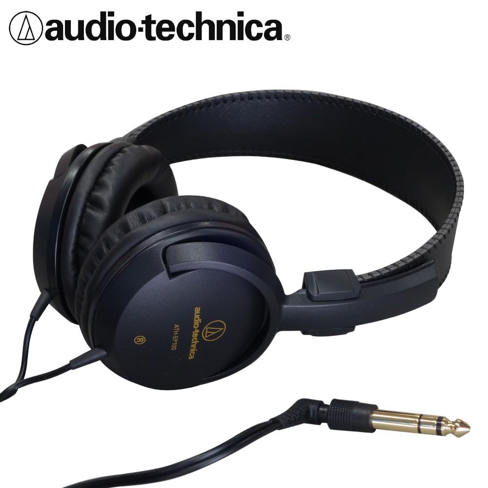 在庫あり■audio-technica ステレオヘッドホン ATH-EP100  (オーディオテクニカ)電子ピアノ・電子ドラム向き オーディオ寄りの楽器モニターヘッドフォン【ラッキーシール対応】