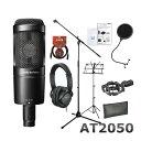 【送料無料】audio-technica オーディオテクニカ コンデンサーマイク AT2050 指向性切り替え可能(KLOTZマイクケー…