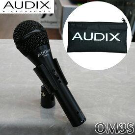 在庫あり【送料無料】AUDIX ダイナミックマイク OM3S (ボーカル/カラオケ/楽器)