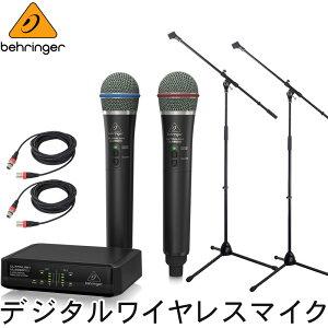 【送料無料】デジタルワイヤレスマイク2本セット ベリンガー ULM302MIC(マイクスタンド・ケーブル付き) 2.4GHz BEHRINGER