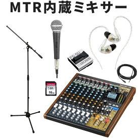 【送料無料】TASCAM MTR内蔵ミキサー MODEL12 (ダイナミックマイク・イヤーモニター・フットスイッチ付)