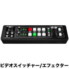 在庫あり【送料無料】Roland ビデオスイッチャー V-1HD 4HDMI入力【VJ ビデオミキサー】