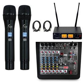 【送料無料】ALLEN&HEATH ZEDi-10FX エフェクト搭載アナログミキサー + SOUNDPURE ワイヤレスマイク SPH80112-VDUAL